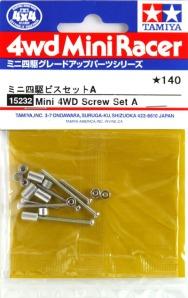 #15232 - Mini 4WD Screw Set A