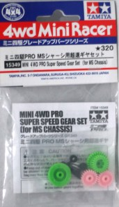 15349 - Mini 4 WD Pro Super Speed Set (For MS Chassis)