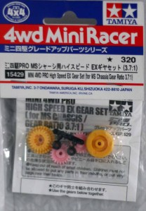 15429 - Mini 4WD Pro High Speed Ex Gear Set (For MS Chassis Gear Ratio 3,7-1)