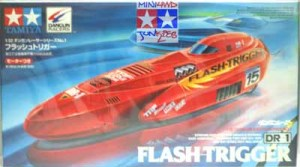 #17601 - Flash Trigger
