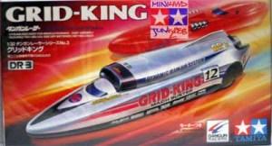 #17603 - Grid-King