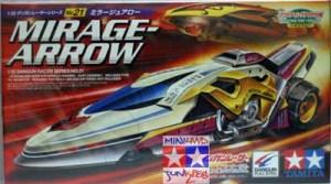 #17621 - Mirage-Arrow