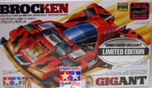 #19411 - Brocken Gigant White Chassis Special (Limited Edition)