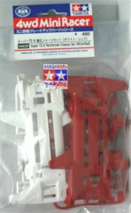94238 - Super TZ-X Reinforced Chassis Set (White&Red)