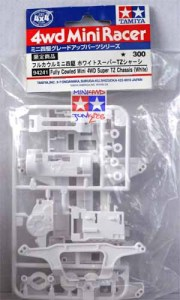 94241 - Fully Cowled Mini 4WD Super TZ Chassis (White)