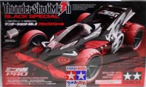 #94641 - Thundershot MK II Black Special