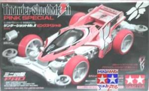 #94660 - Thunder Shot MK II Pink Special