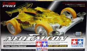 #94778 - Neo Falcon Clear Yellow Special