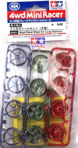 94831 - Metal-Plated Wheel Set (Large Diameter)