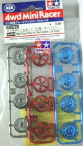 #94832 - Metal-Plated Wheel Set (Small Diameter Low Profile)