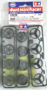 #94833 - Carbon Wheel Set (Large Diameter)