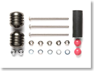 #94844 - Mass Damper Set (Heavy-Black)