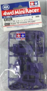 97723 - Super TZ Chassis (Purple)