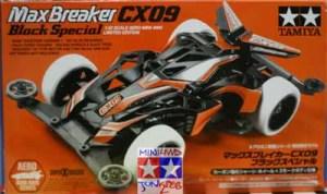 #94689 - Max Breaker CX09 Black Special