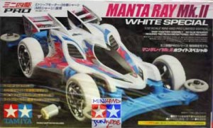 #94709 - Mantaray Mk II White Special