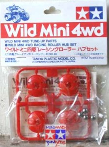 #15066 - Wild Mini 4WD Racing Roller Hub Set