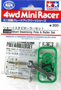 #15158 - Short Stabilizing & Roller Set