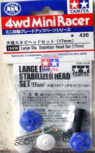 15436 - Large Dia Stabilizer Head Set  (17mm)
