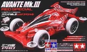 #94692 - Avante Mk III Red Special