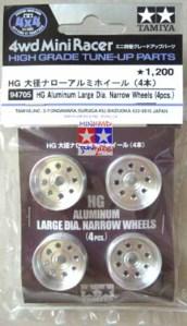 #94705 - HG Alumunium Large Dia Narrow Wheels