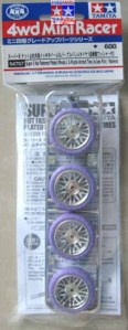#94707 - Super X Nut Fastened Plated Wheels L & Purple Arched Tires