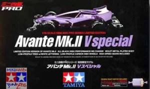#94716 - Avante MK II V Special