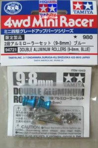 #94721 - Double Alumunium Rollers(9-8mm,Blue)