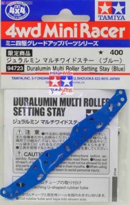 #94723 - Duralumin Multi Roller Setting Stay (Blue)