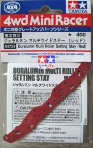 #94724 - Duralumin Multi Roller Setting Stay (Red)