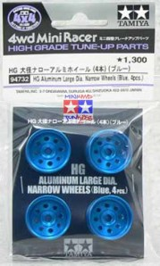 #94732 - HG Alumunium Large Dia Narrow Wheels (Blue)
