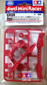 #94745 - Reinforced Rear Double Roller Stay (Red)