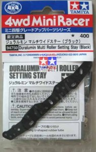 94750 - Duralumin Multi Roller Setting Stay (Black)