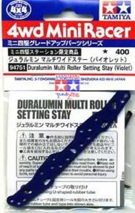 #94751 - Duralumin Multi Roller Setting Stay (Violet)
