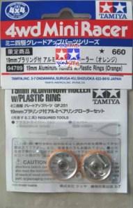 #94789 - 19mm Aluminum Rollers With Plastic Rings (Orange)