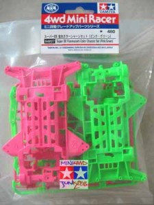 #94827 - Super XX Flourescent - Color Chassis Set (Pink n Green)