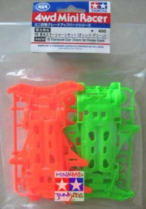 #94839 - VS Flourenscent -  Color Chassis Set (Orange-Green)