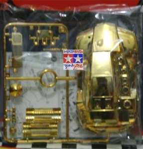 Body Bigfoot Wild Saurus Gold Plate
