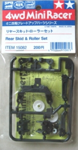 #15082 - Rear Skid & Roller Set