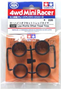 #15397 - Low-Profile Offset Tread Tires