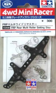15430 - FRP Rear Multi Roller Setting Stay