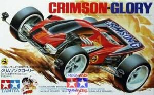 #18032 - Crimson Glory