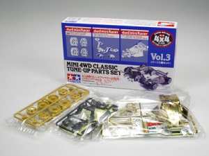#94605 - Mini 4WD Classic Tune-Up Parts Set Vol 3