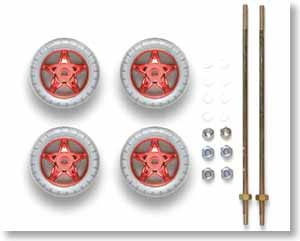 #94730 - Tamiya Super X Red Plated S Wheels & Arched Tires