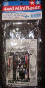#15217 - Buck Blader Clear Body Set