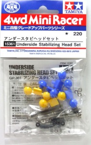 #15361 - Underside Stablilizing Head Set