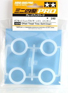 #15378 - Offset Tread Clear (Soft Clear)
