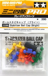 #15386 - Stabilizer Ball Cap (Bright)