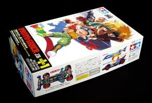 #94648 - Proto-Saber JB Special Kit Package