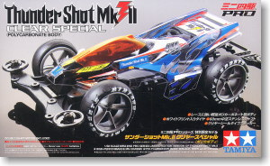 #94740 - Thunder Shot Mk.II Clear Special (Polycarbonate Body)