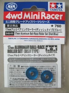 #94849 - 17mm Aluminum Ball-Race Roller Set (Dish Blue)